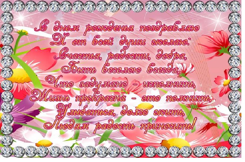 http://klasssuper.ucoz.ru/jubilej.png